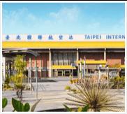 11_aviation_taiwan_14