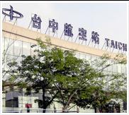 11_aviation_taiwan_16
