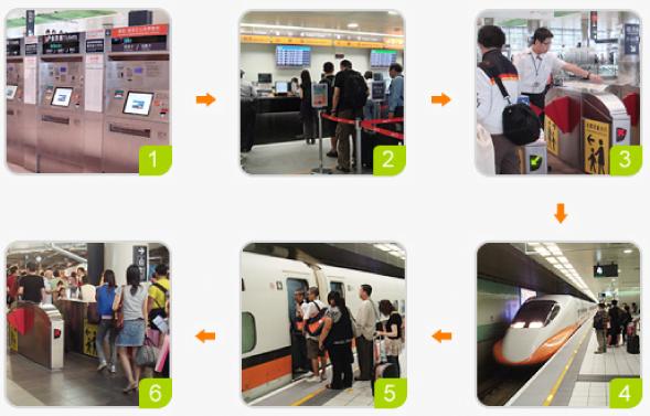 12_rail_taiwan_17