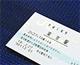 23_traffic_japan_25